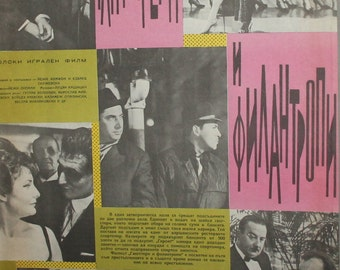 Vintage Polish Movie Poster - Gangsters and Philanthropists 1963