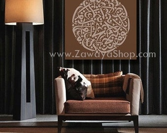 Brown beige islamic art painting print decor Arabic calligraphy available any colors any size upon request