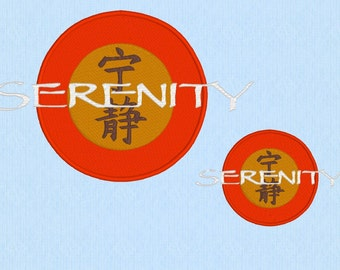 Firefly Serenity logo Machine Embroidery Design File in two sizes