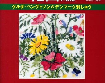 Denmark Cross Stitch Floral Design - Gerda Bengtsson - Japanese Embroidery Pattern Book - Hand Embroidery Design, Easy Tutorial, B1242
