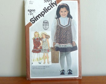 1981 Pattern - Gunne Sax - Child's Pullover Dress - Simplicity Printed 5395 - Size 5 Girl - 24-21-25 - Vintage 1980's Sewing Pattern