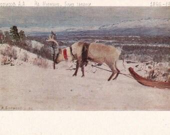 "A. Borisov ""Murman, Close to the harbour"" Print, Postcard -- 1977. Fine Arts Publ., Moscow"