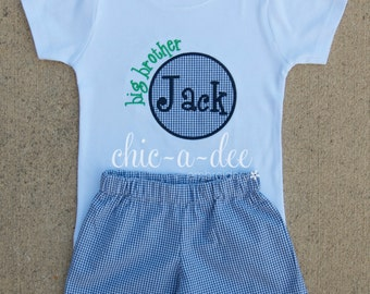 Personalized Big Brother Shirt + Coordinating Bottoms