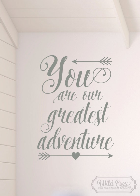 You Are Our Greatest Adventure Vinyl Wall Decal Art Nursery