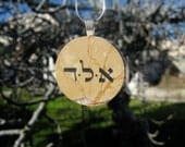 Kabbalah 72 Name Original Necklace Made in Medium Size Marble. Brown or White stone. Wife, Girlfriend, Bride, Mother. Pin it if you like it!