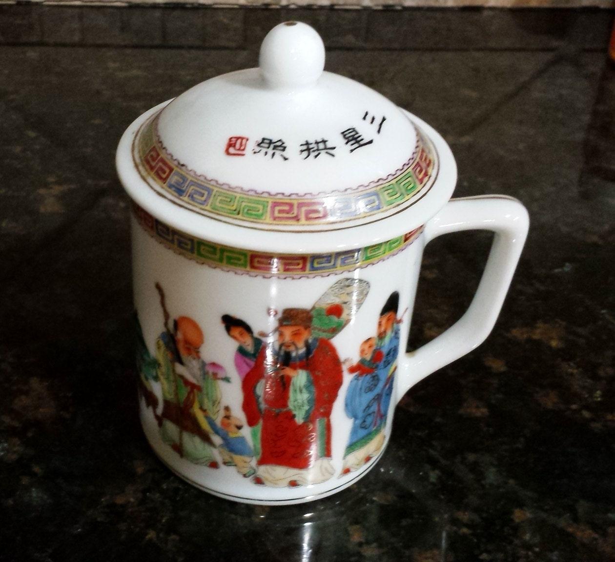 vintage asian chinese porcelain tea cup by katsvintagetreasures. Black Bedroom Furniture Sets. Home Design Ideas
