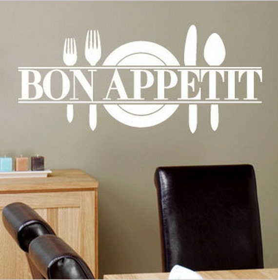Bon appetit wall decal kitchen dining room decal funny cute for Vinilos pared comedor