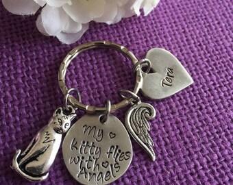Cat Memorial Keychain - Pet Loss Gift Keychain - Personalized Pet Memorial Jewelry - Cat Loss Keychain - Personalized Jewelry - Ange