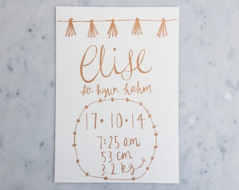 Custom A4 Hand Drawn Rose Gold Lettering Sign / Baby Birth Announcement Sign / Modern Calligraphy / Nursery / Photoshoot / Copper Bronze /