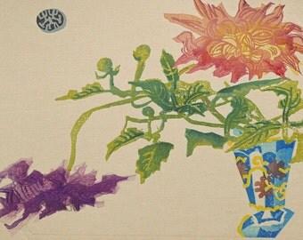 """Ukiyoe, Original Sōsaku-hanga, Woodblock print, antique, Kotozuka Eiichi, """"dahlia"""""""