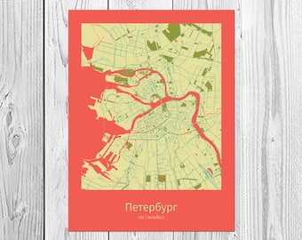 St. Petersburg, Russia stylized city map fine art print