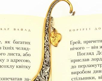 Silver Bookmark Leaf