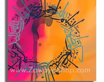 abstract art painting Arabic calligraphy decorative prints available any colors any size upon request