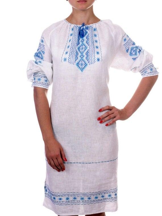 Ukrainian Women Wear Or Don 76