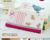 Cute Pouches and Coin Purses  - Japanese Craft Book