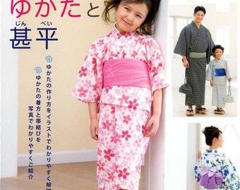 Yukata and Jinbei Kimono for Everyone in the Family  - Japanese Pattern Book
