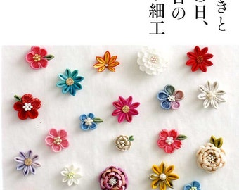 Kawaii TRADITIONAL JAPANESE TSUMAMI Fabric Flowers - Japanese Craft Book