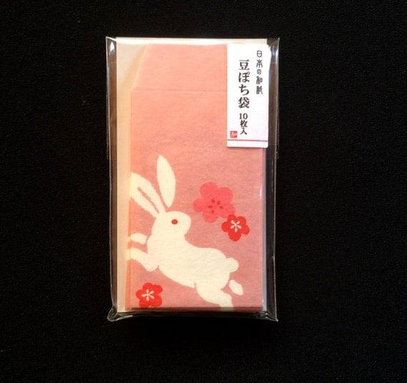 Japanese Envelopes - Rabbits And Plum Blossoms - Mini Envelopes - Tiny Envelopes - Set of 10