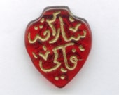 Large Red Vintage Glass Amulet, Gold Painted in Arabic, Czech Hajj Pendant (1)