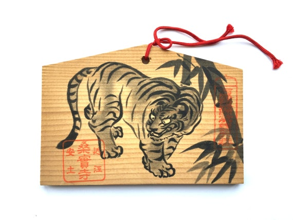 Vintage Japanese Wood Plaque - Tiger - Kuwanomi Dera Temple in Shiga Prefecture - E3-104