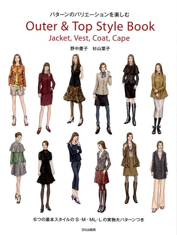 Outer Top Style Book Japanese Sewing Patterns For Women