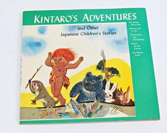 Kintaro's Adventures and Other Japanese Children's Stories 1974 Florence Sakade Yoshisuke Kurosaki