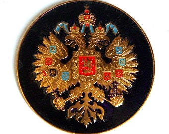 Commemorative Medal - Small Arms of the Russian Empire. Diameter - 6 cm.