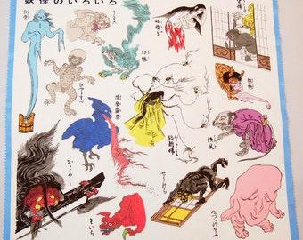 Yokai Cloth from Japan