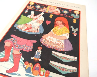 Katrinka The Little Russian Paper Doll, Vintage CHRISTMAS, Original & UNCUT, Child Room Decor, Paper Doll Ephemera