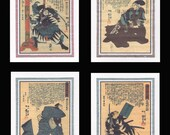 4 Blank Note Cards from 47 Ronin by Kuniyoshi gcds015