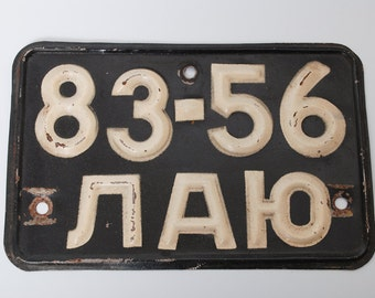 Vintage License Plate Number,  on motorcycle,  from Soviet union.
