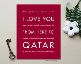 QATAR Art Print, I Love You From Here To QATAR, Shown in Dark Red