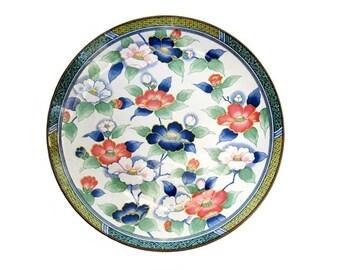 Vintage Tajimi Large Floral Dogwood Platter Decor Asian made in Japan