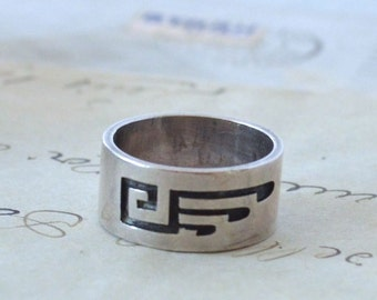 Wide Silver Band - Traditional Hopi Design - Size 7