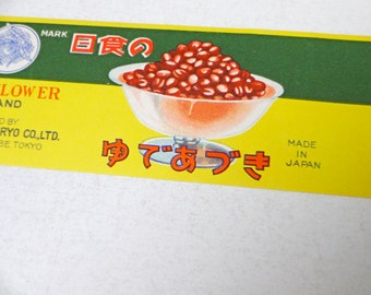 1950's Japanese Vintage canned food label