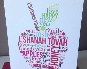 Rosh Hashanah Typography Apple Jewish New Year Card