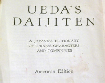 UEDA'S DAIJITEN A Japanese Dictionary of Chinese Characters and Compounds American Edition Harvard University Press1942