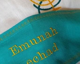 361 Emunah echad (One Faith) 100% Linen Embroidered Prayer Shawl with Matching Ribbon and Decorative Stitching