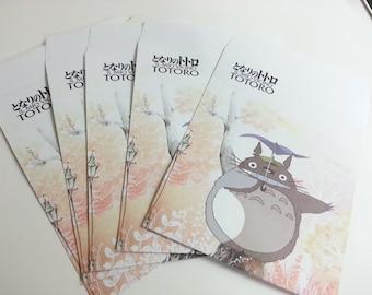 Totoro Big  Envelope - 5 Envelopes
