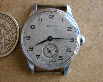 Vintage Early Pobeda Soviet Union Pobeda 1st MCHZ Kirova factory Poljot mechanical watch from USSR era 1950s / collectible watch