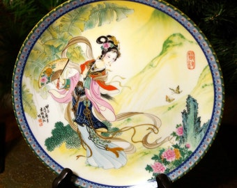 Cabinet Plate-Chinese Japanese Plate-Colorful Design-Dansing Girl-Marked