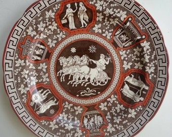 Spode  'Greek' Dinner Plate