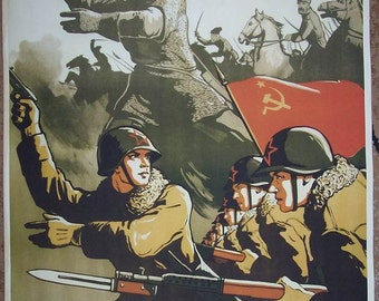 "WW2 Red Army ""No force to enslave us!"" russian poster"