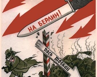 WW2 Russian Soviet Moscow battle propaganda poster