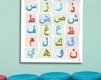 "Arabic Alphabet"" Print,Arabic Alphabet Poster,Arabic Alphabet Paper wonderful Addition to any Childs Room"