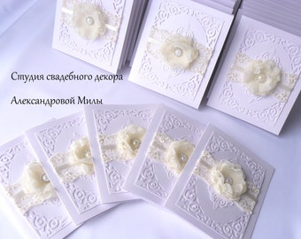 "invitations wedding, wedding invitations, brooch Wedding Invitations ""Exclusive"""