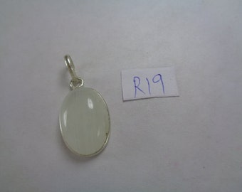 Natural Rainbow Moonstone Pendant, 17.5 ct. Oval Shaped Gemstone Pendant