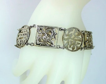 """Vintage Silver Chinese Panel Link Bracelet with 3-D Dragons and Chinese Characters + Charm Bracelet  8.25"""" Length"""