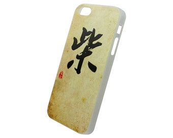 Chinese Calligraphy Surname Chai Hard Case for iPhone SE 5s 5 4s 4