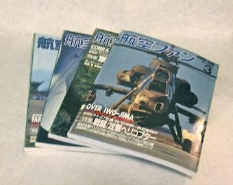 LOT OF 4 Koku-fan, Japanese Aeronautical Magazines:  #'s 495, 502, 503, 504  ©1994